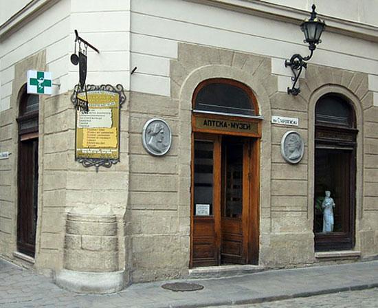 Аптека-музей во Львове «Под чёрным орлом»